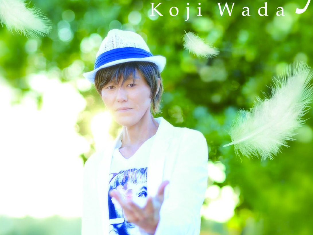 Até breve, Koji Wada